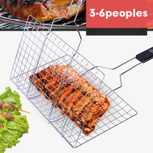 цены Non-stick Barbecue Rack Outdoor camping Grill Rack BBQ Clip Folder Grill Roast Folder Basket Tool Meat Fish Vegetable BBQ Tool