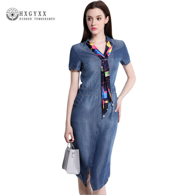 225921d63a 2019 Fashion Denim Dress Woman Clothing Summer Jeans Dress Plus Size Elegant  Pencil Cowboy Casual Dresses Vestidos Robe Okb937