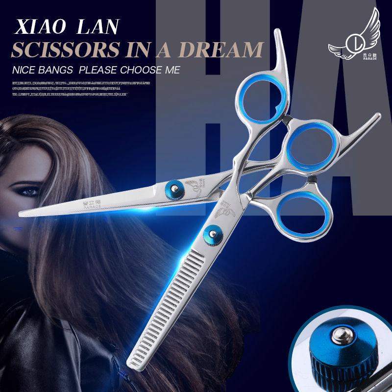 6 tuuman leikkaus oheneva muotoilutyökalu hiussakset - Hiustenhoito ja muotoilutuotteet - Valokuva 1