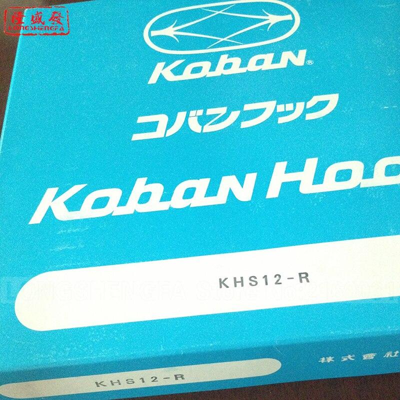 25 հատ KHS12-R Koban պտտվող որսորդական Tajima - Արվեստ, արհեստ և կարի - Լուսանկար 3