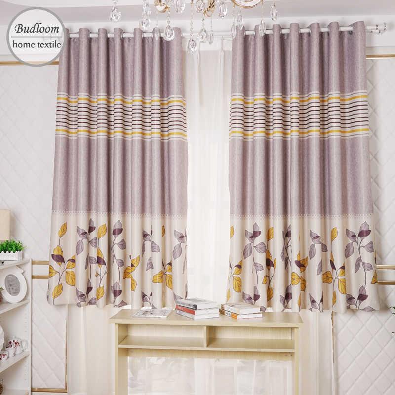 Плотные шторы в полоску с желтыми листьями для спальни Короткие маленьких окон