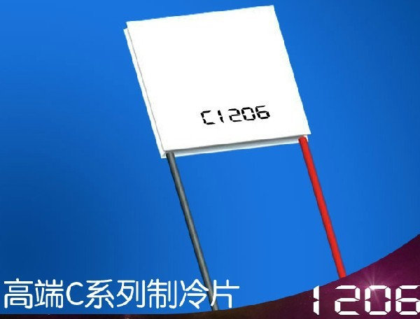 Freeshipping C1206 new high-end semiconductor refrigeration piece refrigeration refrigeration piece c1206 ceramic aluminum substrate specifications beyond tec1 12706