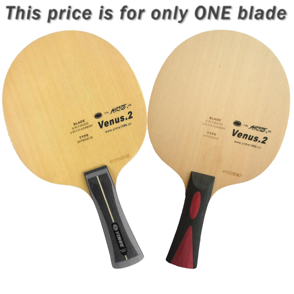 Galaxy Milky Way Yinhe V-2 Venus.2 Attack+Loop OFF Table Tennis Blade for PingPong Racket original vintage style водолазки