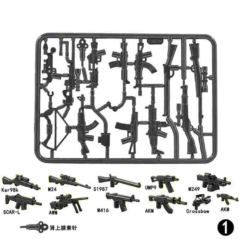 Locking Military Ww2 Special Soldiers Sniper Guns SWAT Police Dogs Action Figures Weapons Military Model Building Blocks Toy Kit