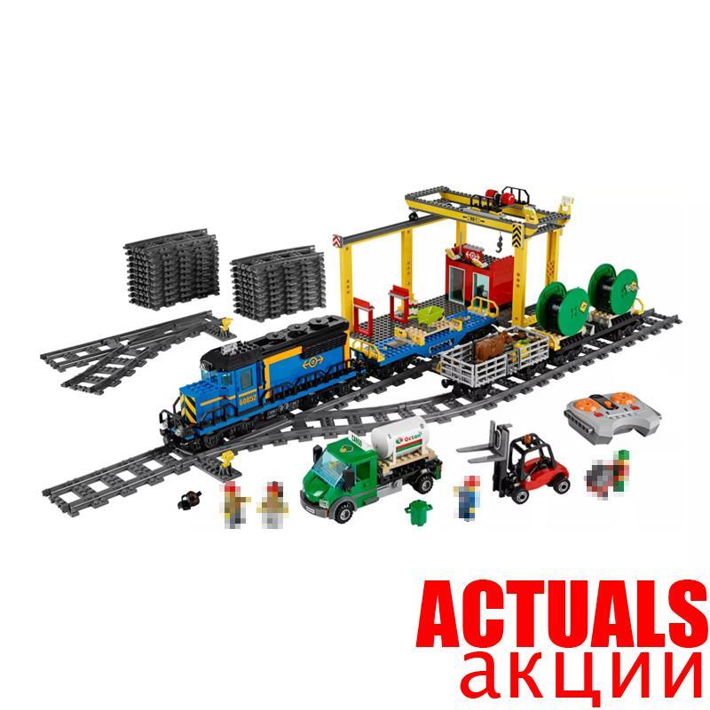 LEPIN 02008 City Trains Cargo Train Crane POWER FUNCTIONS 959PCS Building Blocks Bricks Toys Compatible with legoingly 60052 power trains набор с краном 48627