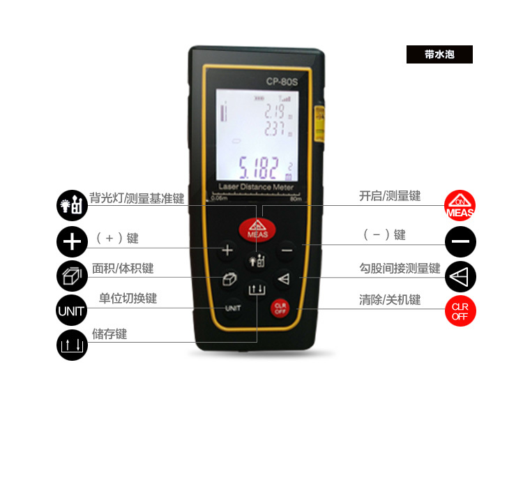 цена на Free shipping 40m LETER CP40S Laser distance meter Bubble Level Rangefinder Range finder Tape measure tool Area/Volume M/in/Ft