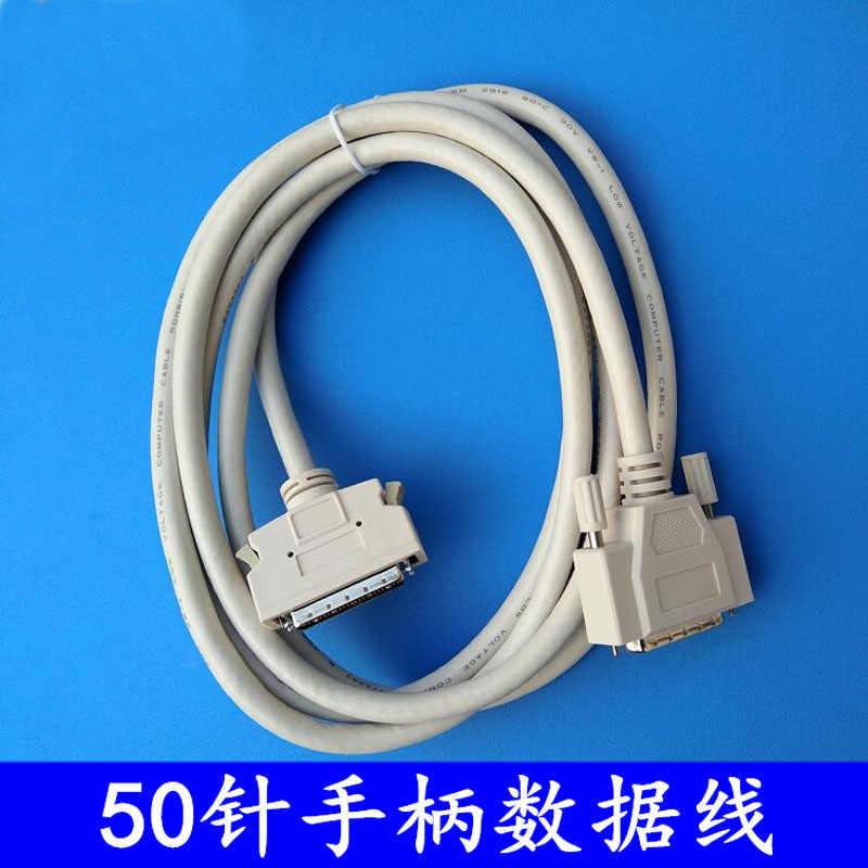 CNC DSP contrôleur 0501 câble de données de 5 mètres de long pour graveur de routeur de CNC, câble de communication de données d'origine 50 broches (câble uniquement)