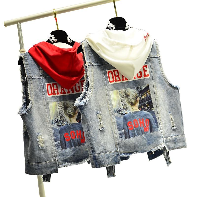 Fashion Hole Tassel Printed Sleeveless Vest For Women Casual Loose Veste Jeans Femme Asymmetry Vintage Hooded Denim Colete