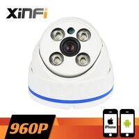 XINFI 1280x960 HD Outdoor Waterproof network CCTV IP camera Surveillance 960P Camera 1.3 MP P2P ONVIF 2.0 PC&Phone remote view
