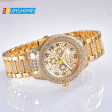 GOLD SHUNSHIMEI diamond brand Watches ladys HOT Quartz Watch Diamonds Hour Stainless Steel Wrist Watch Male Clock