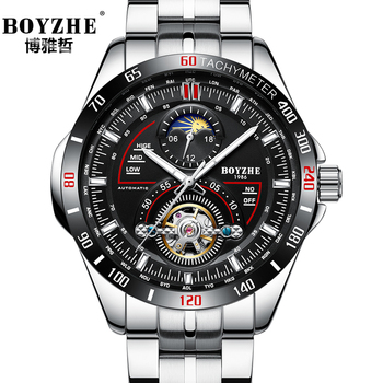 BOYZHE Waterproof Sports Mechanical Watches Men's Top Luxury Brand Automatic Watch Men Moon Phase Business montre homme dropship