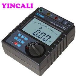 Szybka wysyłka cyfrowy tester rezystancji ETCR3000 duży wyświetlacz LCD miernik rezystancji uziemienia można przechowywać 400 zestawów danych