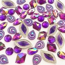 Хороший поставщик 165 шт комбинированные формы пришить фиолетовый AB драгоценные камни ручной шитье Стразы бусины для Леди DIY ремесла нашивки для одежды