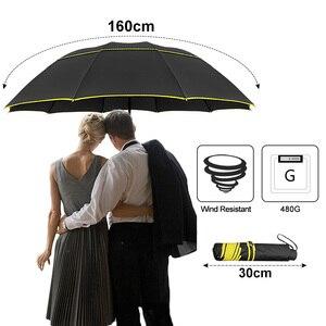 Image 2 - 130 سنتيمتر مظلة المطر النساء الرجال 3 للطي المحمولة طبقة مزدوجة في الهواء الطلق كبيرة باراغواي قوي يندبروف الأعمال للرجال المظلات