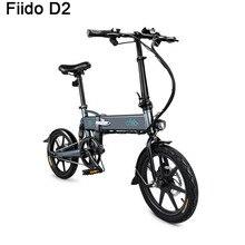 DutyFree FIIDO D2 Электрический велосипед Smart велосипед электрический мопед педали велосипеда 7.8Ah Батарея с двойными дисковыми тормозами ЕС PLUG