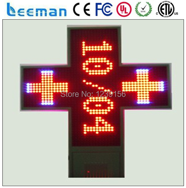 ali express outdoor time temperature text humidity double sides face led pharmacy cross display. Black Bedroom Furniture Sets. Home Design Ideas