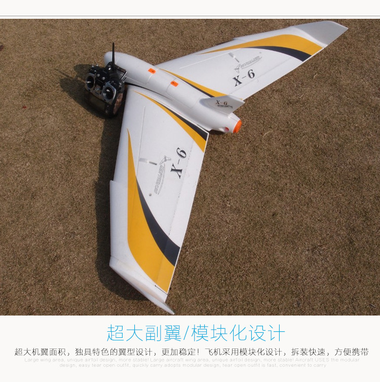 D6 New Version New arrival x6 white flying wing 1.5meters 12 x-6 fpv epo large wings airplane skywalker remote control toys plane