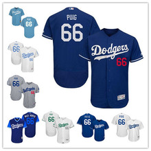 Men s Los Angeles Dodgers Yasiel Puig Players Weekend Father s Day Gray  White Bule Flexbase Coolbase Player 559e14053
