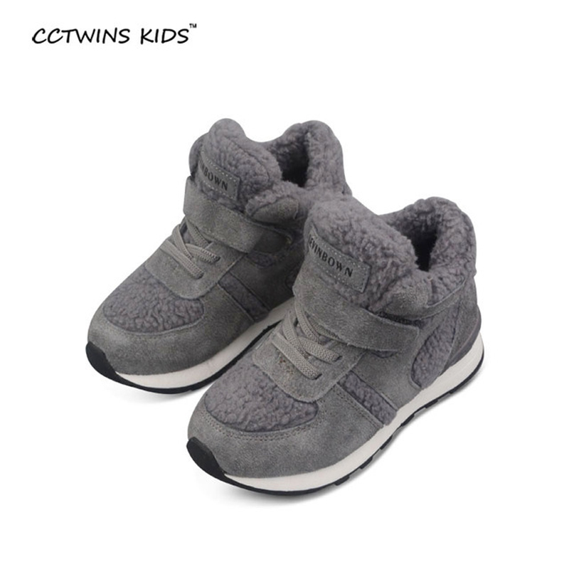 купить CCTWINS KIDS Autumn Winter Casual Fur Sneaker Children Pu Leather Shoe Boy Running Sneaker Baby Girl Fashion Sport Trainer F1033 по цене 1445.93 рублей