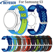 22MM Replacement Strap For Samsung Gear S3 Classic watchBand Sport Silicone Bracelet belt Frontier watchbelt