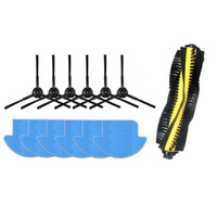 1x Main Roller Brush+6x Side Brushes+6x Mop Cloth Replacement Kit for ILIFE V7s and V7s Pro Robot Vacuum Cleaner Parts