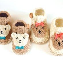 Großhandel baby booties knitting Galerie Billig kaufen