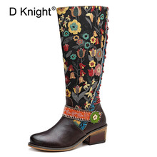 Fashion Retro Knee High Boots Women Genuine Leather Printed Flower Winter Autumn Boot Women Shoes Woman Zipper Block Heels Botas