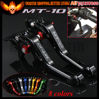 8 Colors Laser Logo MT 10 New CNC Aluminum Black Motorcycle Short Brake Clutch Levers For