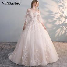 VENSANAC 2018 Sweetheart Lace Flowers Appliques Court Train Ball Gown Wedding Dresses Sequined Backless Bridal Gowns lovely tulle ball gown wedding dress 2019 new sweetheart lace appliques off shoulder court train princess church bridal dresses
