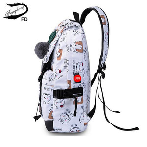 Image 5 - FengDong backpacks for children school bags for teenage girls feathers print schoolbag backpack child bag kids laptop backpack