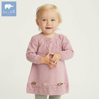 DB5793 Dave Bella Infant Baby Girls Knitted Sweater Dress Kids Fashion Birthday Dress Children Toddler Clothes