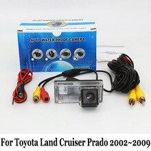 Для Toyota Land Cruiser LC 120 LC120 Prado 2002 ~ 2009/Проводной или Беспроводной Ночного Видения Камеры Заднего вида HD Широкоугольный Объектив камера
