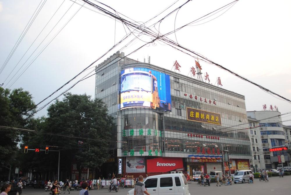 p25-hebei-china-1