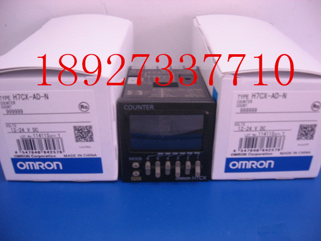 [ZOB] Supply of new original Omron omron digital counter H7CX-AD-N display 6 relay [zob] supply of new original omron electronic counter h7ec nv voltage output 2pcs lot relay
