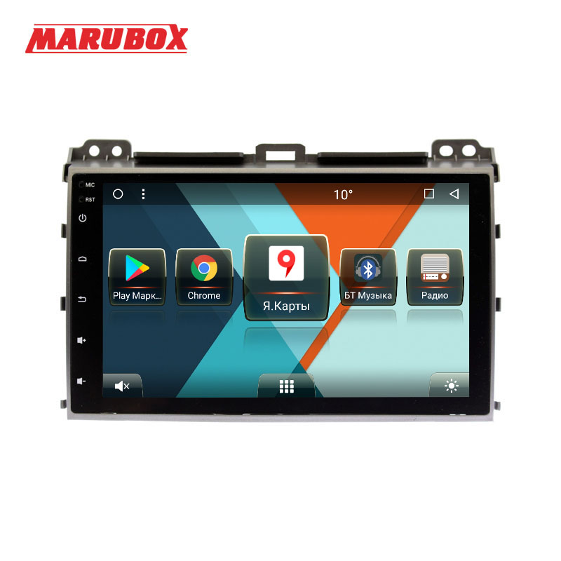 MARUBOX 9A107MT8 Car Multimedia Player for Toyota Prado 120 Land Cruiser 120 2002 2009 8 Core