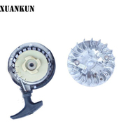 XUANKUN Mini Motorcycle Accessories 49CC Small Sports Car Engine Aluminum Easy Pull Plate Hand Pull Starter