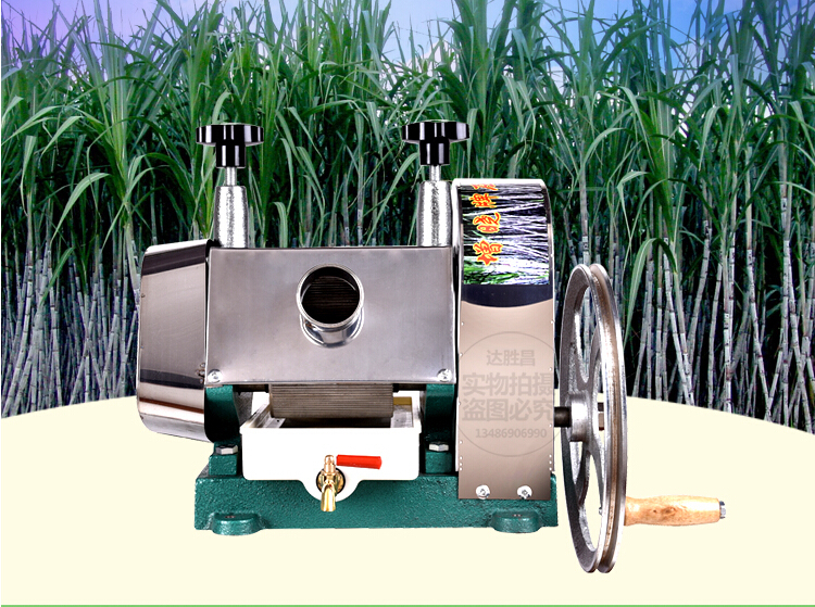 High Quality Juicer Sugar Cane Ginger Press Juicer Juice Machine Press Manual Commercial stainless steel manual sugarcane juice machine sugar cane machine cane juice squeezer cane crusher