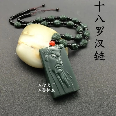 Natural JADESt carved deep green brotherhood, Guan Gong Pendant Necklace, mens jewelry gifts can be customized lettering.Natural JADESt carved deep green brotherhood, Guan Gong Pendant Necklace, mens jewelry gifts can be customized lettering.