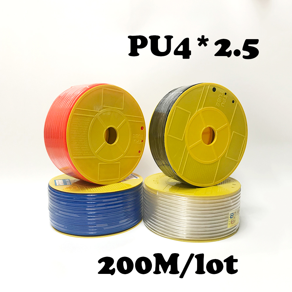 PU4*2.5 200M/lot Pneumatic parts 4mm PU Pipe for air pneumatic hose 4*2.5 Compressor hose 20 meters pneumatic parts 8mm pu pipe for air pneumatic hose 8 5 compressor hose