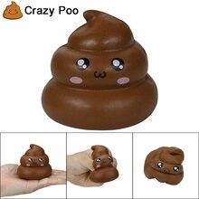 Милая игрушка для детей, мягкая Изысканная забавная, сумасшедшая, Ароматизированная подвеска, медленно поднимающаяся игрушка для снятия стресса для мальчиков и девочек 4