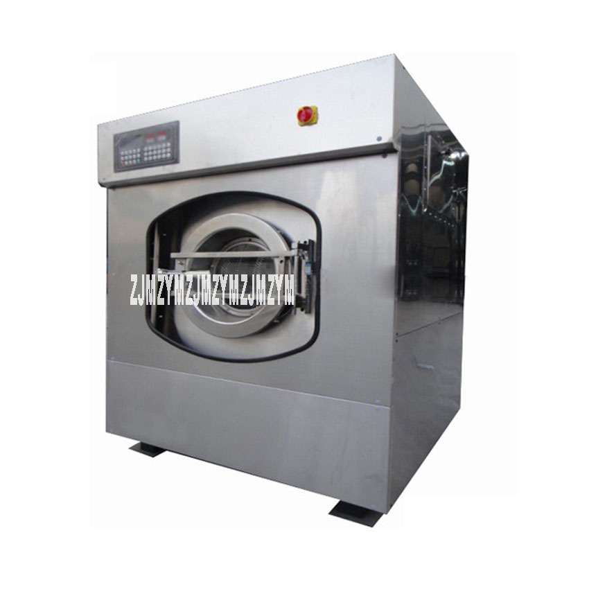 heavy duty industrial washing machine new arrival high quality washing machine sxtc 30 30kg 110v. Black Bedroom Furniture Sets. Home Design Ideas