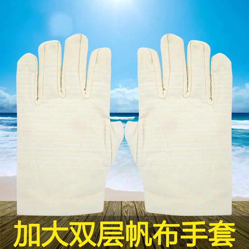Double thick canvas work gloves to increase wear non-slip protective labor supplies of job site handling ...