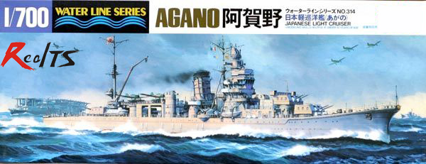 RealTS Tamiya 31314 Military <font><b>Model</b></font> <font><b>1</b></font>/<font><b>700</b></font> War <font><b>Ship</b></font> JAP. Light Cruiser AGANO <font><b>Scale</b></font> Hobby <font><b>Model</b></font> Kit image
