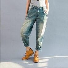 Новинка, синие хлопковые джинсовые женские штаны-шаровары со средней талией, Свободные повседневные винтажные джинсы, штаны-шаровары Y85