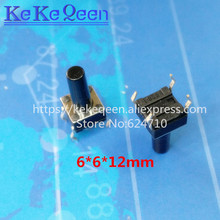 цена на Free Shipping 1000PCS 6x6x12mm Push Button Switches Tactile Switches Push Button Tact Switch 6*6*12mm