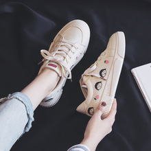 Mlcriyg 2019 Fashion Women Skateboarding Shoes Sneakers Ladies Lace-up Casual Breathable Canvas Lover Graffiti Flat