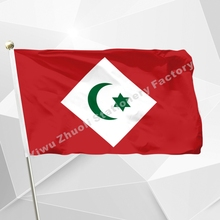 Flag of the Republic Rif 150X90cm (3x5FT) 120g 100D Polyester double stitched high quality free shipping