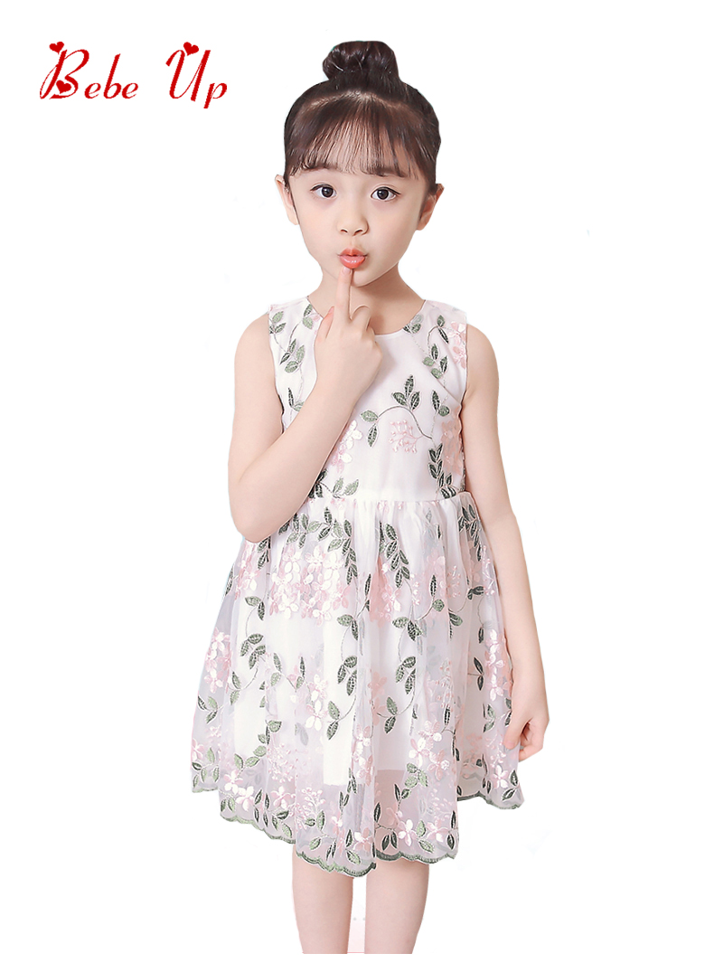 Girls Summer Floral Dress Princess Toddler Girl Party Dress Child Girl Clothes Ball Gown Teenager Childrens Tulle Lace Dresses