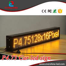 """P4.75 Amber 16 x128 pixels Car led sign Programmable LED Scrolling board size 25""""x5"""""""