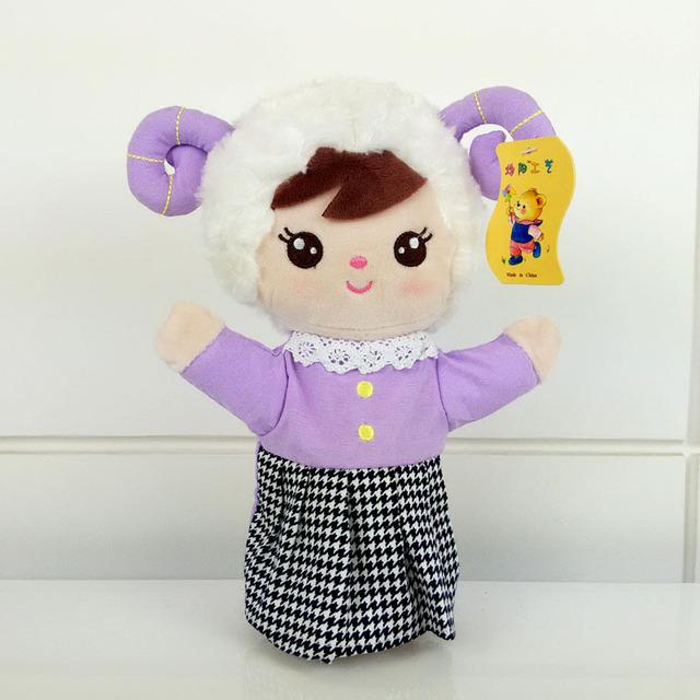 Lovely Cartoon Hand Puppet